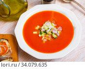 Купить «Andalusian gazpacho», фото № 34079635, снято 11 июля 2020 г. (c) Яков Филимонов / Фотобанк Лори
