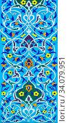 Арабские узоры цветные. Исламский архитектурный фон, мозаичная плитка. Стоковое фото, фотограф Рамиль Усманов / Фотобанк Лори
