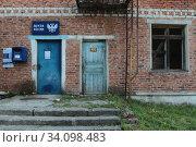 Купить «Почта России в старом здании», эксклюзивное фото № 34098483, снято 24 июня 2020 г. (c) Дмитрий Неумоин / Фотобанк Лори