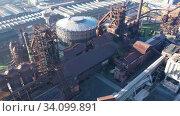 Aerial view of a closed metallurgical plant in Vitkovice (Ostrava). Czech Republic. Стоковое видео, видеограф Яков Филимонов / Фотобанк Лори
