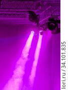Купить «Spotlights and laser beams. Concert light. Stage lights. Soffits», фото № 34101835, снято 16 февраля 2019 г. (c) Евгений Ткачёв / Фотобанк Лори