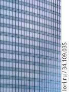 Купить «Urban abstract - window facade of business center office building with reflections and colours. Philadelphia PA USA.», фото № 34109035, снято 9 июля 2020 г. (c) easy Fotostock / Фотобанк Лори