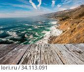 USA Pacific coast landscape, Julia Pfeiffer Burns State Park, California. Стоковое фото, фотограф Zoonar.com/Nikolai Okhitin / easy Fotostock / Фотобанк Лори