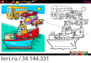 Cartoon Illustration of Cars and Ship Transport Characters Group Coloring Book Worksheet. Стоковое фото, фотограф Zoonar.com/Igor Zakowski / easy Fotostock / Фотобанк Лори