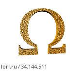 Goldener griechischer Buchstabe Omega. Стоковое фото, фотограф Zoonar.com/Dr. Norbert Lange / easy Fotostock / Фотобанк Лори