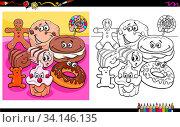 Cartoon Illustration of Sweet Food Characters Group Coloring Book Worksheet. Стоковое фото, фотограф Zoonar.com/Igor Zakowski / easy Fotostock / Фотобанк Лори