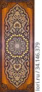 Арабские красивые узоры, деревянные высеченные на двери. Восточный фон. Стоковое фото, фотограф Рамиль Усманов / Фотобанк Лори