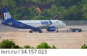 Купить «Airplane Airbus 320 pushing back», видеоролик № 34157023, снято 29 ноября 2019 г. (c) Игорь Жоров / Фотобанк Лори
