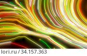 Купить «Neon glowing twisted cosmic lines on the surface of the planet. Beautiful swirls, bright turbulence curls flow colorful motion. Fluid and smooth astronomy...», фото № 34157363, снято 5 августа 2020 г. (c) age Fotostock / Фотобанк Лори