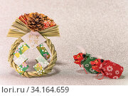Купить «Japanese New Year's Cards with black handwriting ideograms Gingashinnen which means Happy New Year with cute Zodiac animals figurines of two boars, golden...», фото № 34164659, снято 11 июля 2020 г. (c) easy Fotostock / Фотобанк Лори