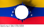 Купить «Hole cut in the flag of Venezuela, white background, 3d rendering», фото № 34170559, снято 12 июля 2020 г. (c) easy Fotostock / Фотобанк Лори