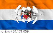 Купить «Albany city, capital of New York state flag with a small holes, white background, 3d rendering», фото № 34171059, снято 12 июля 2020 г. (c) easy Fotostock / Фотобанк Лори