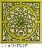 Красочный круглый узор с текстурой в рамке и в восточном стиле. Стоковое фото, фотограф Рамиль Усманов / Фотобанк Лори