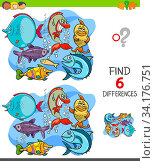 Купить «Cartoon Illustration of Finding Six Differences Between Pictures Educational Game for Children with Funny Fish in the Water», фото № 34176751, снято 12 июля 2020 г. (c) easy Fotostock / Фотобанк Лори