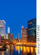 Купить «City of Chicago downtown and Chicago River sunset night in Chicago Illinois USA.», фото № 34177643, снято 8 июля 2020 г. (c) easy Fotostock / Фотобанк Лори