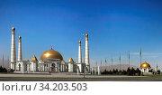 Купить «Mosque in Kipchak and mausoleum, in which the former president of Turkmenistan Niyazov is buried. Turkmenistan.», фото № 34203503, снято 13 июля 2020 г. (c) easy Fotostock / Фотобанк Лори
