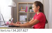Купить «teenage student girl writing to notebook at home», видеоролик № 34207827, снято 14 июня 2020 г. (c) Syda Productions / Фотобанк Лори