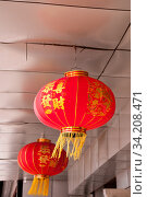 China, Heihe, July 2019: red Chinese lanterns on buildings, streets of the Chinese city of Heihe in the summer. Стоковое фото, фотограф Катерина Белякина / Фотобанк Лори