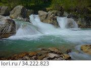 Waterfall. Стоковое фото, фотограф александр жарников / Фотобанк Лори