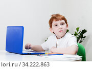 Getting an education. Стоковое фото, фотограф Игорь Лейчонок / Фотобанк Лори