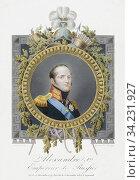 "Alexander I, 1777 â. "" 1825. Emperor of Russia. Стоковое фото, фотограф Classic Vision / age Fotostock / Фотобанк Лори"
