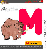 Educational Cartoon Illustration of Letter M from Alphabet with Mammoth Prehistoric Animal Character for Children. Стоковое фото, фотограф Zoonar.com/Igor Zakowski / easy Fotostock / Фотобанк Лори