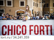 Sit-in in front of Montecitorio Palace in Rome to ask for justice for Chico Forti ,Rome,ITALY-16-07-2020. Редакционное фото, фотограф Alessandro Serrano' / AGF/Alessandro Serrano' / / age Fotostock / Фотобанк Лори