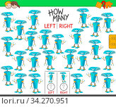 Cartoon Illustration of Educational Task of Counting Left and Right Oriented Pictures of Robot Character. Стоковое фото, фотограф Zoonar.com/Igor Zakowski / easy Fotostock / Фотобанк Лори