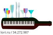 Einladung zum Abendessen und Live-Musik mit Klavier - llustration. Стоковое фото, фотограф Zoonar.com/scusi / easy Fotostock / Фотобанк Лори