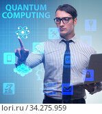 Businessman pressing virtual button in quantum computing concept. Стоковое фото, фотограф Elnur / Фотобанк Лори
