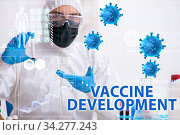 Coronavirus covid-19 vaccine development concept. Стоковое фото, фотограф Elnur / Фотобанк Лори