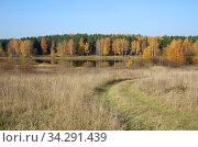 Осенний пейзаж с видом на реку Скорогодайку. Стоковое фото, фотограф Елена Коромыслова / Фотобанк Лори