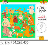 Cartoon Illustration of Educational Counting Activity Game for Children with Dogs Animal Characters. Стоковое фото, фотограф Zoonar.com/Igor Zakowski / easy Fotostock / Фотобанк Лори