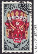 Традиционная ритуальная маска трёхглазого бога Дамдинчойжоо. Почтовая марка Монголии 1984 года. Редакционная иллюстрация, иллюстратор александр афанасьев / Фотобанк Лори