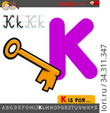 Educational Cartoon Illustration of Letter K from Alphabet with Key for Children. Стоковое фото, фотограф Zoonar.com/Igor Zakowski / easy Fotostock / Фотобанк Лори
