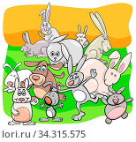 Cartoon Illustration of Happy Rabbits Animal Characters Group. Стоковое фото, фотограф Zoonar.com/Igor Zakowski / easy Fotostock / Фотобанк Лори