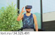 happy young man with vr glasses outdoors. Стоковое видео, видеограф Syda Productions / Фотобанк Лори