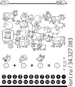 Black and White Cartoon Illustration of Educational Mathematical Counting and Addition Game for Children with Farm Animal Characters Coloring Book. Стоковое фото, фотограф Zoonar.com/Igor Zakowski / easy Fotostock / Фотобанк Лори