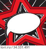Retro empty comic speech bubble against background of big red star. Message with call to action, patriotic speeches. Banner for advertising, sale, promotion. Template dialogue cloud for design. Стоковая иллюстрация, иллюстратор Dmitry Domashenko / Фотобанк Лори