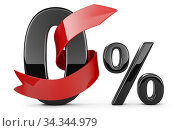 Black golden percent and a gift ribbon around the numbers. The concept of discounts. 3d illustration isolated on a white background. Стоковая иллюстрация, иллюстратор Маринченко Александр / Фотобанк Лори