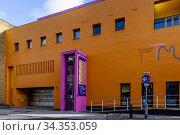 The Fashion and Textile Museum, Bermondsey, London, England. Стоковое фото, фотограф Grant Rooney / age Fotostock / Фотобанк Лори