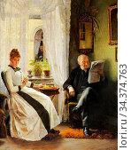 Tornoe Wenzel Ulrik - Thoughts - Danish School - 19th and Early 20th... Стоковое фото, фотограф Artepics / age Fotostock / Фотобанк Лори
