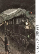 Baluschek Hans - Wege Der Maschine - Die Elektronische Lokomotive... Редакционное фото, фотограф Artepics / age Fotostock / Фотобанк Лори