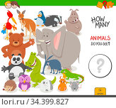 Cartoon Illustration of Educational Counting Activity Game for Children... Стоковое фото, фотограф Zoonar.com/Igor Zakowski / easy Fotostock / Фотобанк Лори
