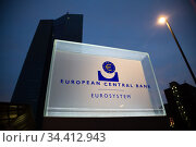 Germany, Frankfurt am Main - Sign at the south entrance of the European Central Bank (ECB) Редакционное фото, агентство Caro Photoagency / Фотобанк Лори