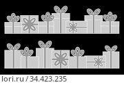 Set of series of gift boxes on a dark background. Стоковая иллюстрация, иллюстратор Сергей Антипенков / Фотобанк Лори
