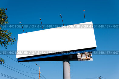 Russia, Khabarovsk, July 14, 2020: an Empty banner against a blue sky