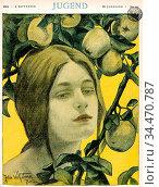 Wolfthorn Julie - Jugend Cover 1898 - German School - 19th Century. Редакционное фото, фотограф Artepics / age Fotostock / Фотобанк Лори