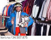 man standing with purchased ski outfit. Стоковое фото, фотограф Яков Филимонов / Фотобанк Лори