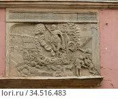Naumburg, stadt, relief, innschrift, innenstadt, sachsen-anhalt, architektur... Стоковое фото, фотограф Zoonar.com/Volker Rauch / easy Fotostock / Фотобанк Лори